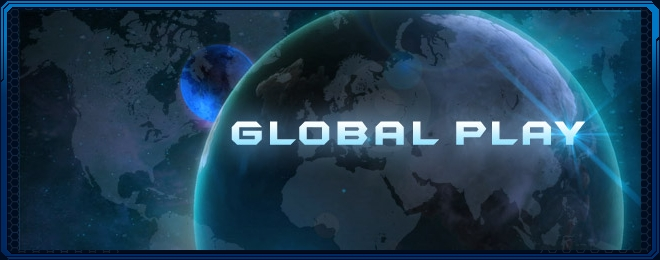 «Международный доступ»