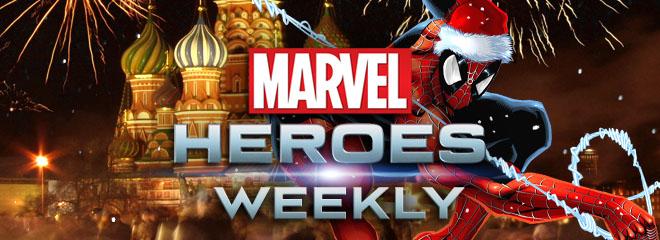 Marvel Heroes Weekly. Выпуск 2
