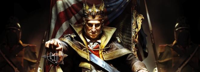 Тирания короля Вашингтона
