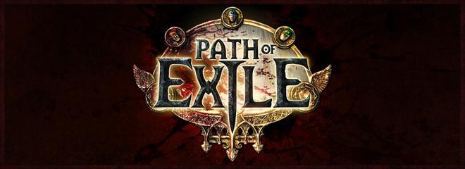 Ассортимент магазина Path of Exile