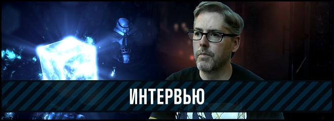Интервью ArchonTheWizard с Дэвидом Бревиком