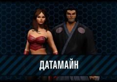 Датамайн: новый костюм Росомахи, Алой Ведьмы и другое