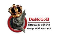 Покупка золота Diablo 3