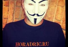 костюм horadric.ru на halloween