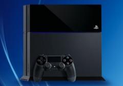PlayStation 4: что это за зверь?