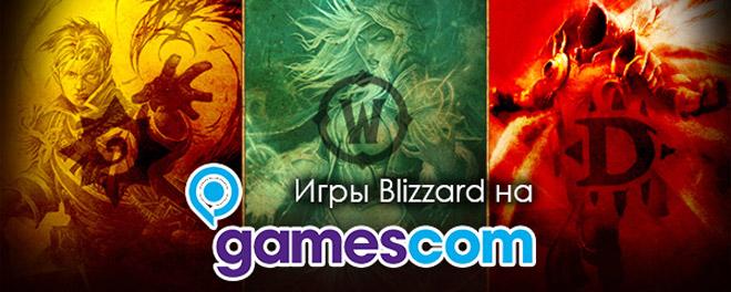 Blizzard, gamescom 2013, diablo, wow, hearthstone