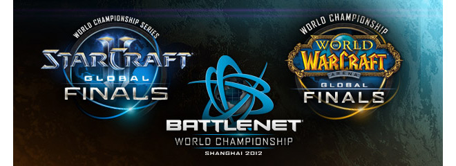 Battle.net World Championship logos