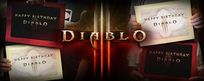 День рождения Diablo 3
