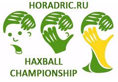 чемпионат по haxball