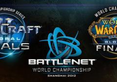 Battle.net World Championship logos