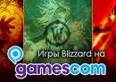 Blizzard, gamescom 2013, diablo, wow, hearthstone