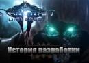 В начале 2011 года, не сколько фанатов StarCraft2:Wings of Liberty решили создать мод к игре по типу MMO World of WarCraft, но только вместо персонажей WOW в игре бы были персонажи SC2, название у нее много обещающие  StarCraft Universe .  В начале этой истории Blizzard отреагировали  негативно, главе идеи мода Райану Уинзену пришло письмо от юристов Activision о нарушении авторских прав, ролик мода был удален с видеохостингов. Спустя не много времени Blizzard успокоились и дали зеленый свет на разработку п