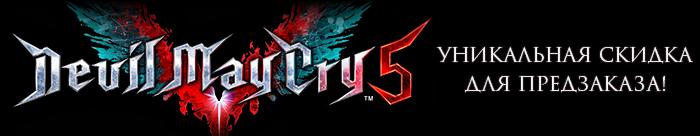 Сервис поиска лучших цен на игры | Hot-Game.info
